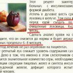 diabete_onion